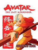 Avatar the Last Airbender Coloring Book PDF