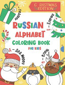Russian Alphabet Coloring Book for Kids