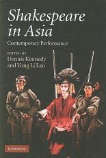 Shakespeare in Asia PDF