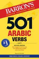 501 Arabic Verbs PDF