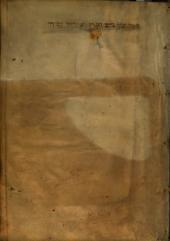 ספר השורשים