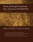 The Zondervan Greek and English Interlinear New Testament  NASB NIV