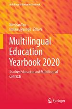 Multilingual Education Yearbook 2020