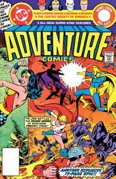 Adventure Comics (1938-) #463