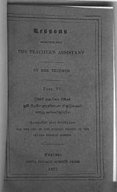 Lessons extracted from the teacher's assistant: Volume 6