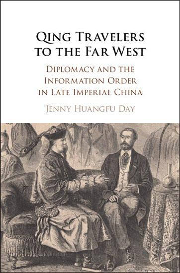 Qing Travelers to the Far West PDF