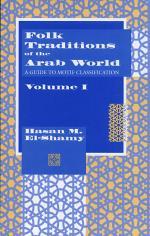 Folk Traditions of the Arab World