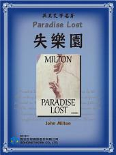 Paradise Lost (失樂園)