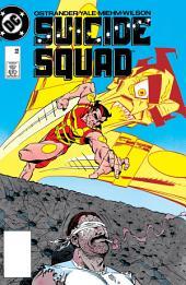 Suicide Squad (1987 - 1992) #32