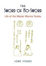 The Sword of No-Sword