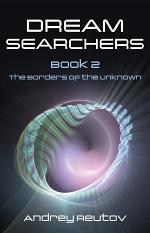 Dream Searchers 2