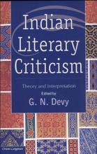 Indian Literary Criticism PDF