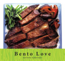 Easy Japanese Cooking  Bento Love