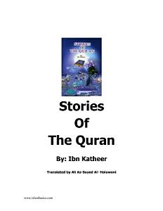 stories of the quraan PDF