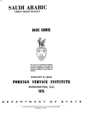 Foreign Service Institute  Saudi Arabic  Basic Course