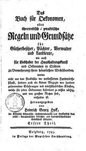 Das Buch für Oekonomen oder theoretisch-praktische Regeln & Grundsätze für Güterbesitzer Pächter, Verwalter & Landleute ...