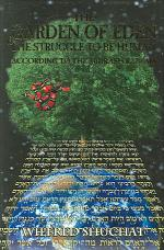 The Garden of Eden & the Struggle to be Human