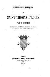 Histoire des reliques de Saint Thomas d'Aquin