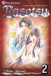 Rasetsu: Volume 2