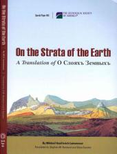 On the Strata of the Earth