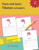 Trace and Learn Tibetan ALPHABETS