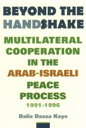 Beyond the Handshake