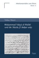 Muhammad Yahya al Walati und die Nazila fi ibahat atay