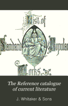 The Reference Catalogue of Current Literature