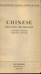 Chinese Military Dictionary, Chinese-English, English-Chinese: 第 30 卷,第 533 期