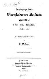 Det Kongelige Danske Videnskabernes Selskabs Historie i dets forste Aarhundredo 1742-1842