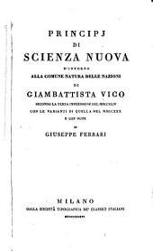 Principj di scienza nuova ... pub. con note de Giusepe Ferrari