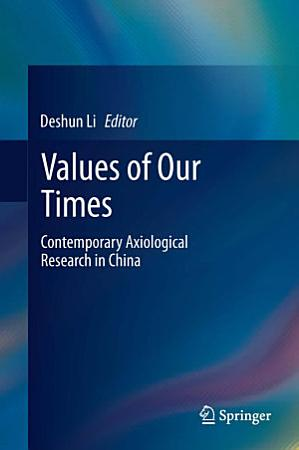 Values of Our Times PDF