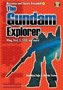 The Gundam Explorer PDF