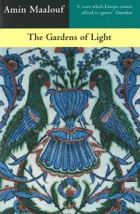 The Gardens Of Light Book
