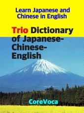 Trio Dictionary of Japanese-Chinese-English: Learn Japanese and Chinese in English