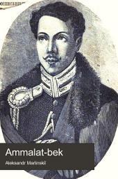 Аммалат-бек: кавказская быль