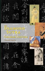 The Diamond Sutra in Chinese Culture