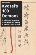 Kawanabe Kyosai s 100 Demons PDF