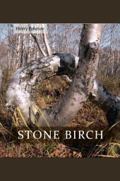 Stone Birch: Betula ermanii