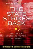 The State Strikes Back PDF