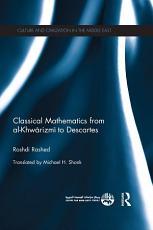 Classical Mathematics from Al Khwarizmi to Descartes PDF