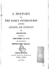 日欧交通起源史