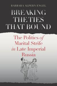 Breaking the Ties That Bound PDF