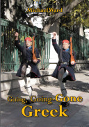 Going  Going Gone Greek