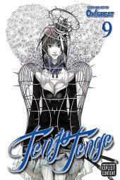 Tenjo Tenge (Full Contact Edition 2-in-1), Vol. 9: Full Contact Edition 2-in-1