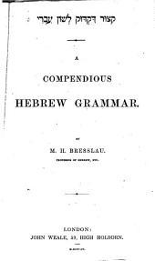אוצר לשון עברי וכשדי