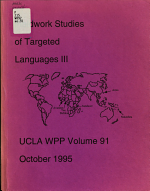 Working Papers in Phonetics PDF