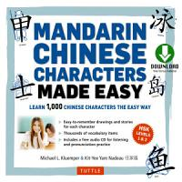 Mandarin Chinese Characters Made Easy PDF