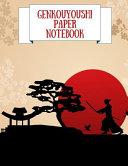 Genkouyoushi Paper Notebook PDF