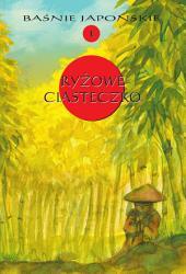 Ryżowe Ciasteczko 日本昔話ポーランド語版: Baśnie Japońskie Waneko